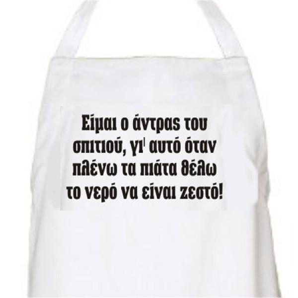 ΠΟΔΙΑ ΚΩΔ Ο ΑΝΤΡΑΣ Ο ΒΑΡΥΣ